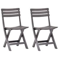 vidaXL Sklopive vrtne stolice 2 kom plastične boja kave