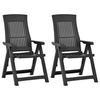 vidaXL Vrtne nagibne stolice 2 kom plastične boja kave