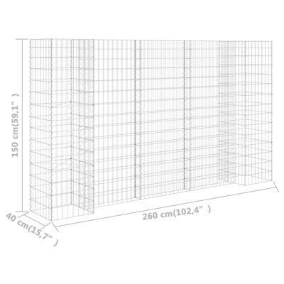 vidaXL Gabionska sadilica u H-obliku od čelične žice 260 x 40 x 150 cm