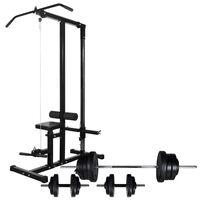 vidaXL Sprava za vježbanje sa setom utega 60,5 kg